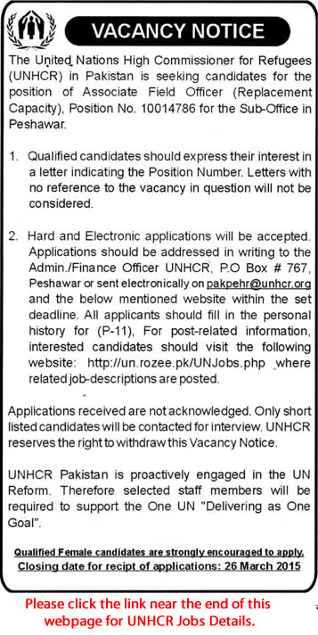 UNHCR Pakistan Jobs 2015 February Associate Field Officer United Nations Latest