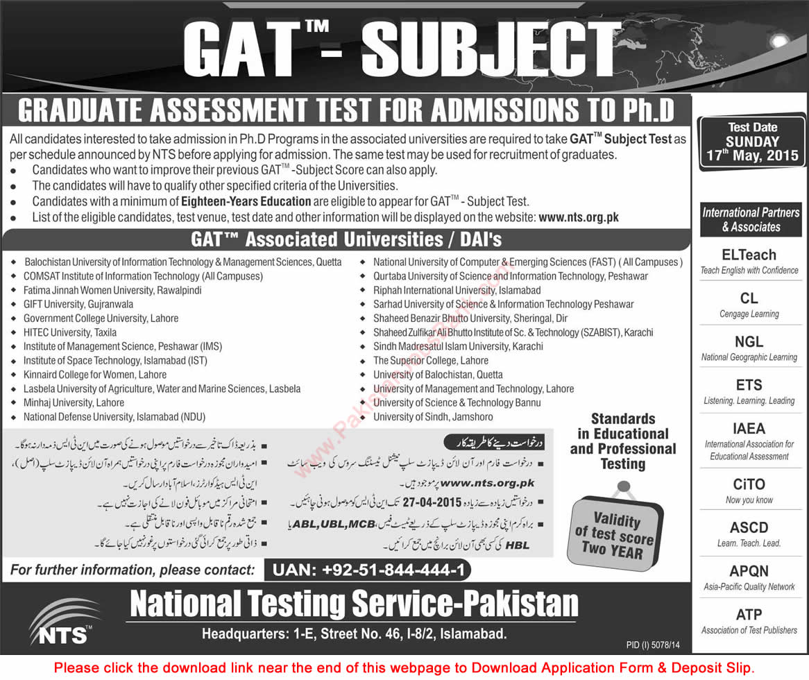 Nts gat subject test schedule 2015 april application form download.