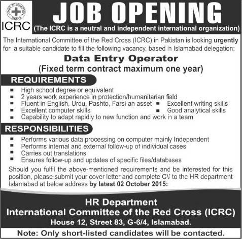 Data Entry Operator Jobs in ICRC Islamabad 2015 September International Committee of the Red Cross
