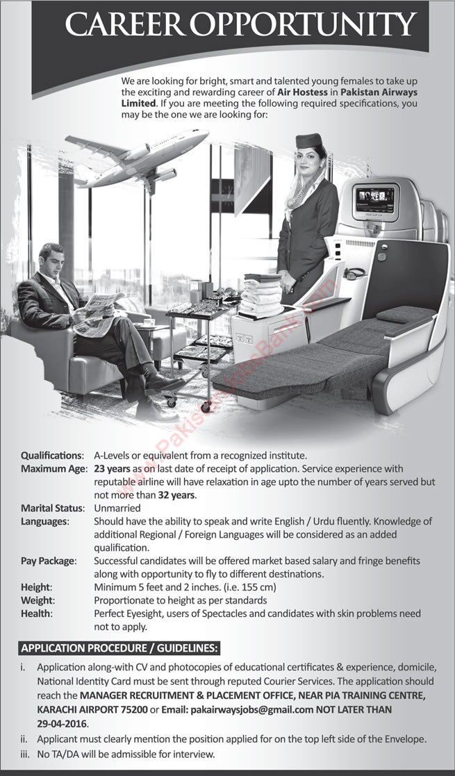 air hostess jobs in pakistan airways limited 2016 april latest new advertisement jobs as a hostess