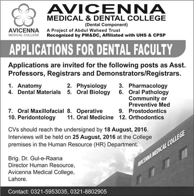 Avicenna Medical College Lahore Jobs August 2016 Teaching Faculty Latest