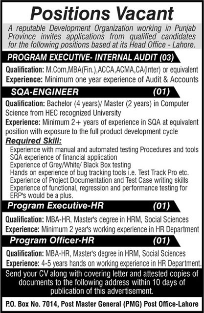 PO Box 7014 Lahore Jobs 2016 August Program Executives / Officer & SQA Engineer Latest
