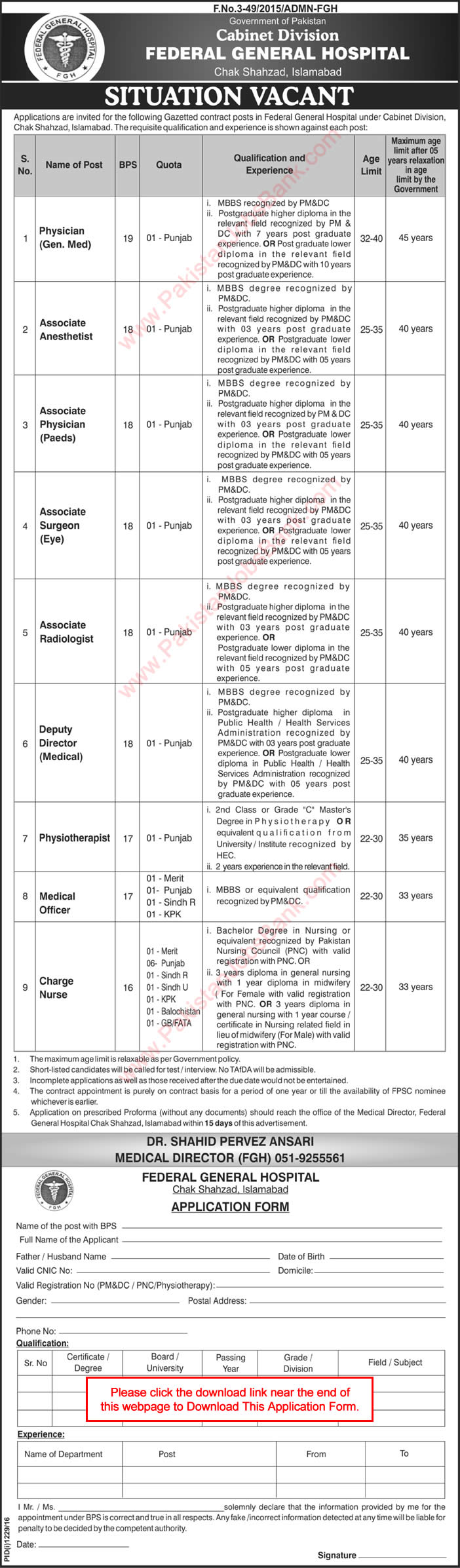 Federal General Hospital Islamabad Jobs September 2016 Application Form Charge Nurses, Medical Officers & Others Latest