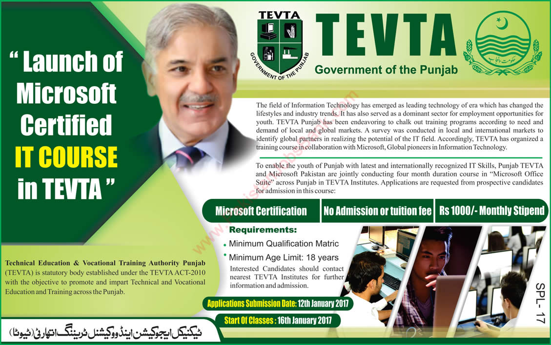 Tevta free microsoft certified it courses 2017 technical education tevta free microsoft certified it courses 2017 technical education and vocational training authority latest new 1betcityfo Choice Image
