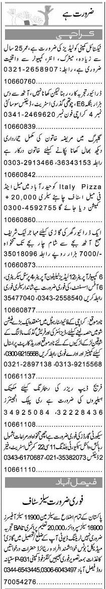 Classified Karachi Express Misc. Jobs